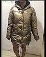 Куртка женская стильная двухсторонняя размер L-2XL купить оптом со склада 7км Одесса, фото 2