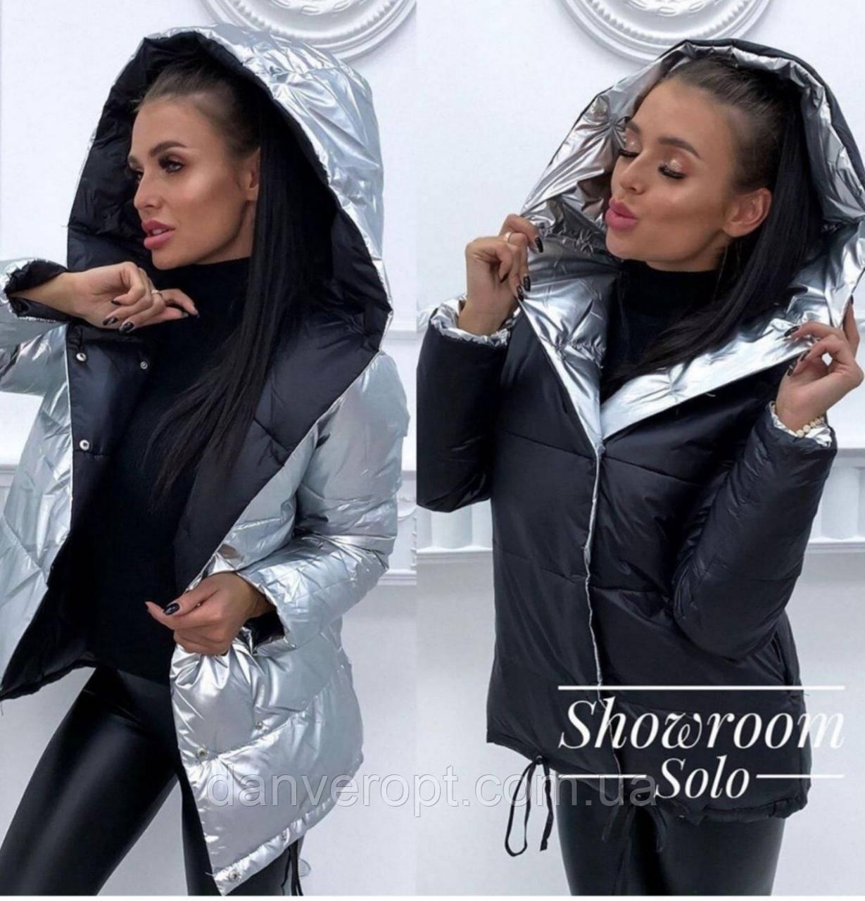 Куртка женская стильная двухсторонняя размер L-2XL купить оптом со склада 7км Одесса