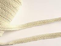 Тесьма декоративная шубная шанель, Тасьма шубна косичка 1,3 см, кремова Ціна за 50 метрів