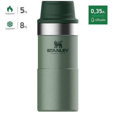 Термочашка США Stanley Classic Trigger-action Hammertone Green Original 0.35 л (10-06440-014), фото 2