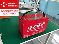 Аккумуляторы LiFePO4 RUCELF, VIPOW
