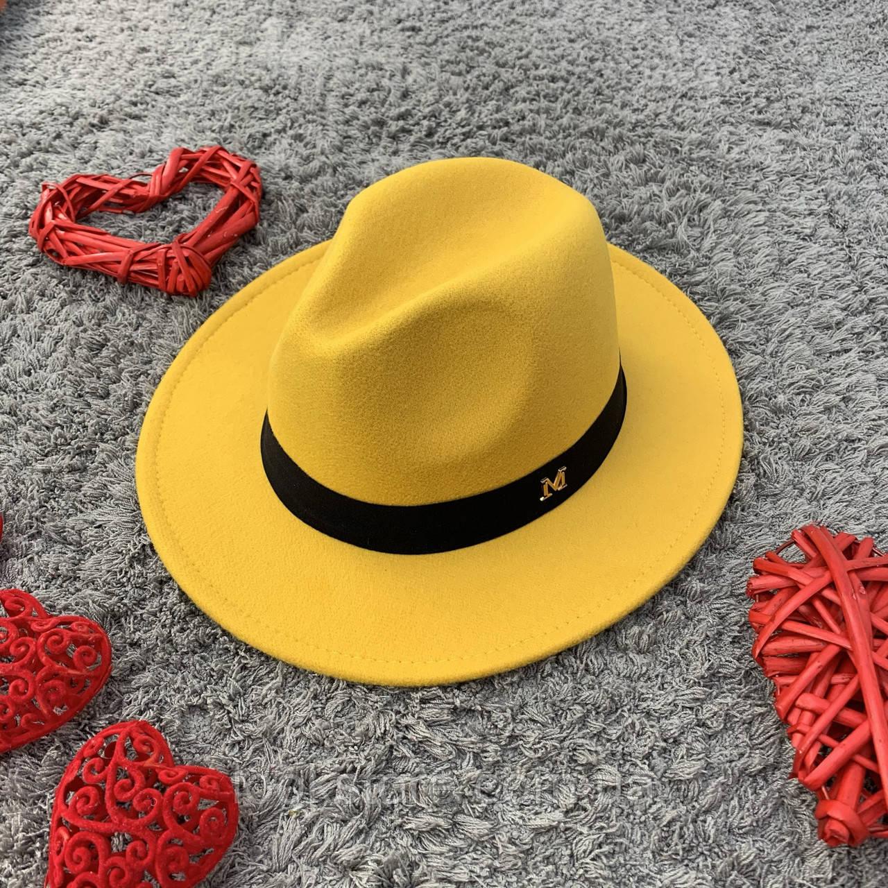 Шляпа Федора унисекс с устойчивыми полями в стиле Maison Michel желтая