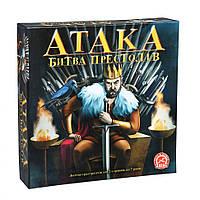 Настольная игра Атака. Битва престолов Arial с игровым полем