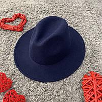 Шляпа Федора унисекс с устойчивыми полями Original темно синяя