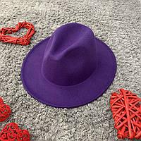 Шляпа Федора унисекс с устойчивыми полями Original фиолетовая
