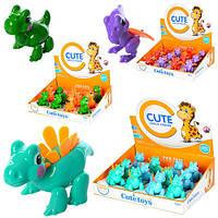 """Игрушка трещетка фигурка для малышей """"Динозавр"""" (фиолетовый, зеленый, голубой)"""