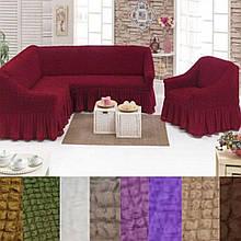 Накидка на угловой диван и кресло натяжные чехлы турецкие жатка с оборкой Разные цвета