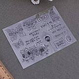 Набор штампов Совы и бабочки 12х16 см, фото 3