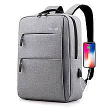 Водонепроницаемый деловой рюкзак  в стиле Xiaomi для ноутбука с зарядкой через USB  Серый