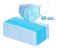 Маски медицинские трехслойные 50 шт в упаковке