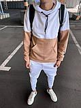 Мужской спортивный костюм белый (пудра), фото 2