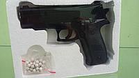 Игрушечный пистолет ZM23 металл