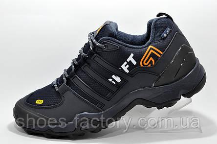 Зимові Термо кросівки в стилі Adidas Terrex Swift Dark Blue, фото 2