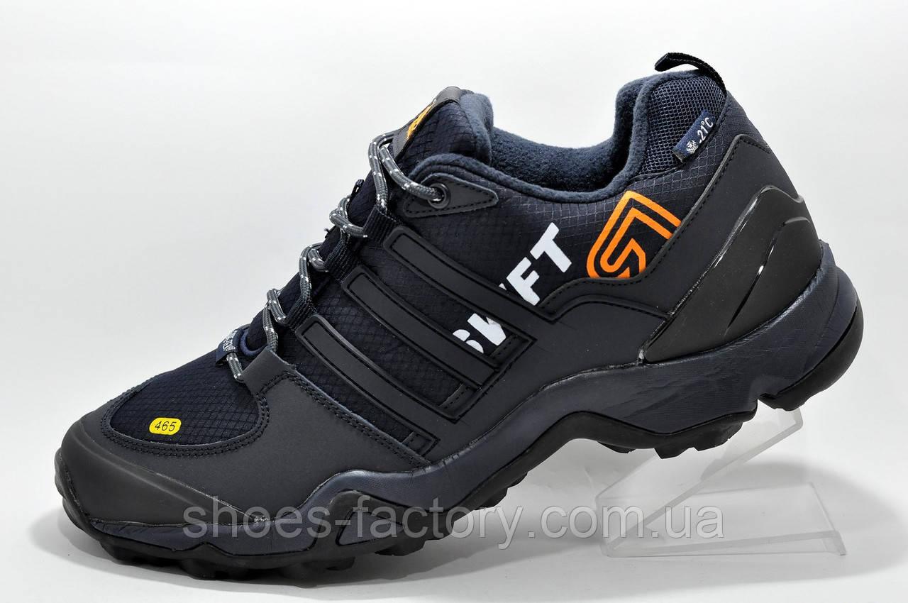 Зимові Термо кросівки в стилі Adidas Terrex Swift Dark Blue