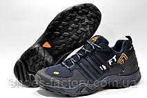 Зимові Термо кросівки в стилі Adidas Terrex Swift Dark Blue, фото 3