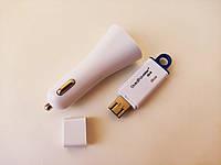 Глушилка GPS usb+micro usb