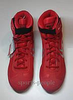 Обувь для борьбы (борцовки) Wei-rui, размеры: 31-45, разн. цвета