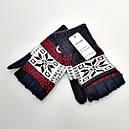 Перчатки-варежки без пальцев женские теплые, фото 2