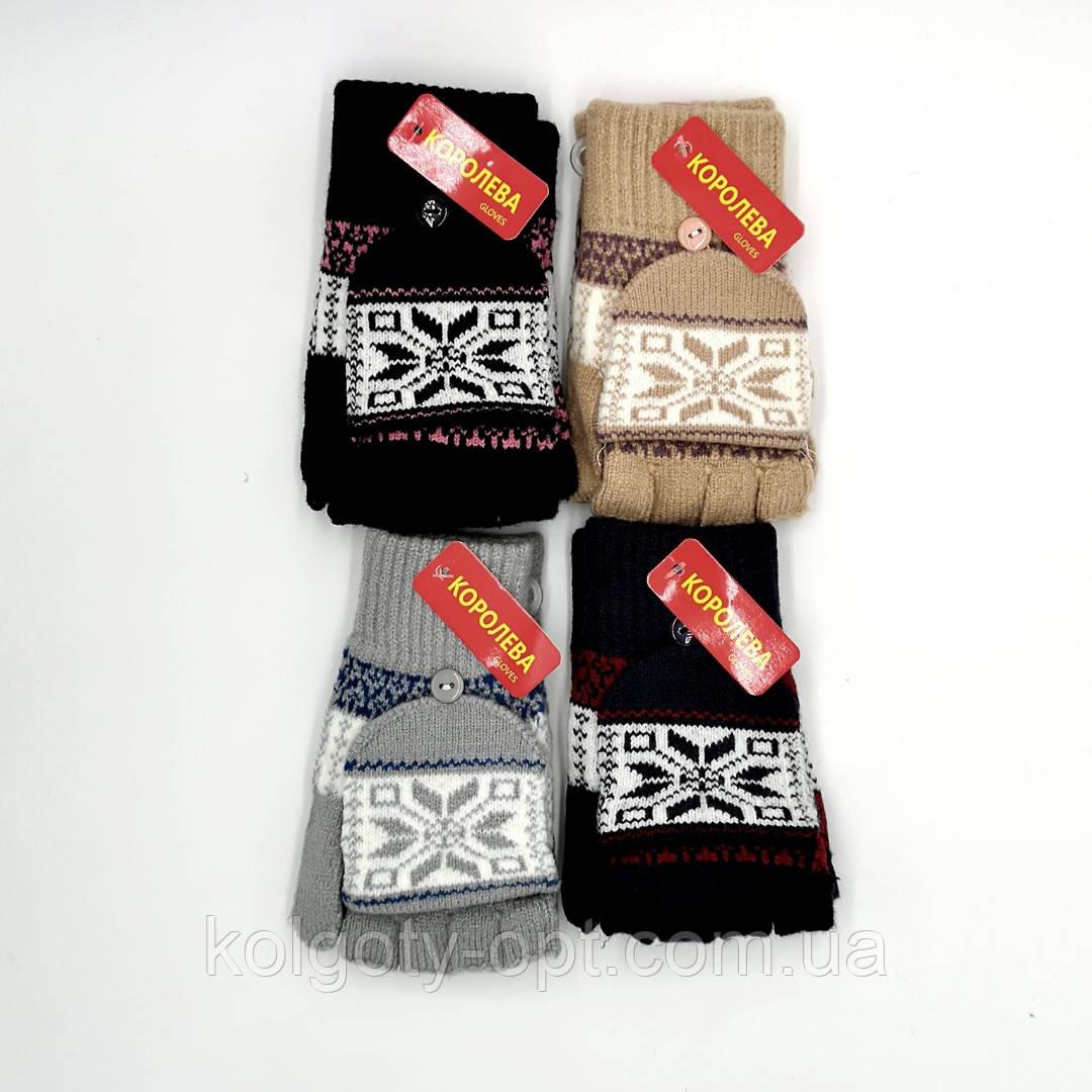Перчатки-варежки без пальцев женские теплые