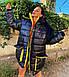 """Тепла чоловіча і жіноча куртка-пальто синтепон """"Капюшон Кишені Контраст"""" (14-059), фото 2"""