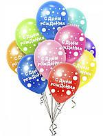"""Воздушный шар с гелием и рисунком 12"""" (30 см.) (поштучно) на Оболони"""