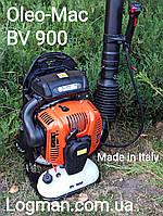 Воздуходувка Oleo-Mac BV900 (Made in Italy) дуйка Олео-Мак 56599001E1