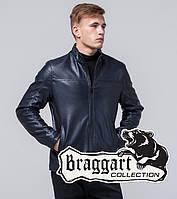 Куртка кожанка мужская осенняя Braggart Youth, темно-синий