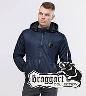 Мужская осенняя куртка бомбер Braggart Youth с капюшоном темно-синий