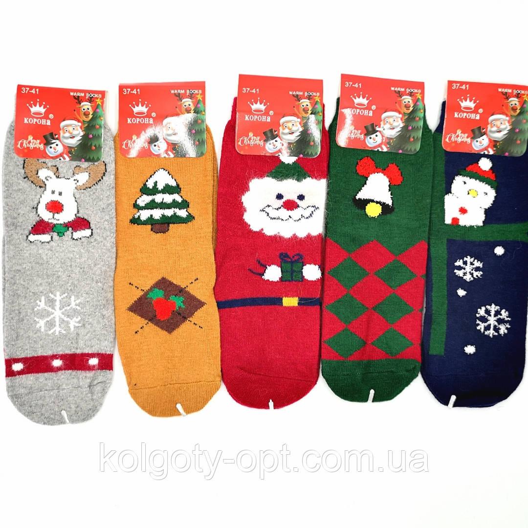 Новогодние шерстяные носки ангора 37-41