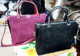 Женские сумки из натурального замша Китай (2цвета)26*34см, фото 2
