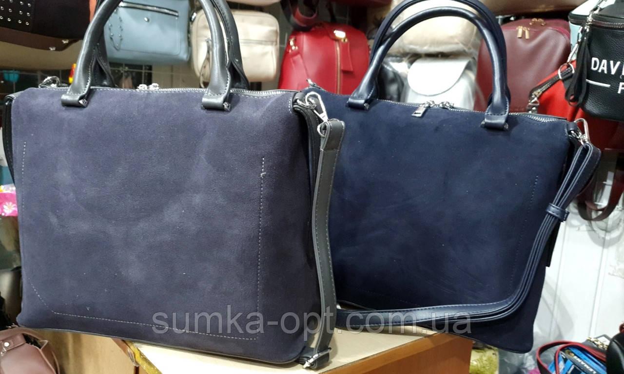 Женские сумки из натурального замша Китай (2цвета)26*34см