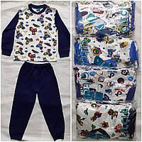 Пижама интерлок на 5-8 лет