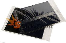 Светофильтр С3 (DIN 9) 90х110мм для сварочной маски с постоянной затемненностью (Польша)