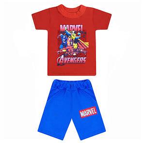 Дитячий комплект для хлопчиків з малюнком Marvel кулір