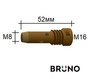 014.D745.5 Вставка M8/M16/52mm