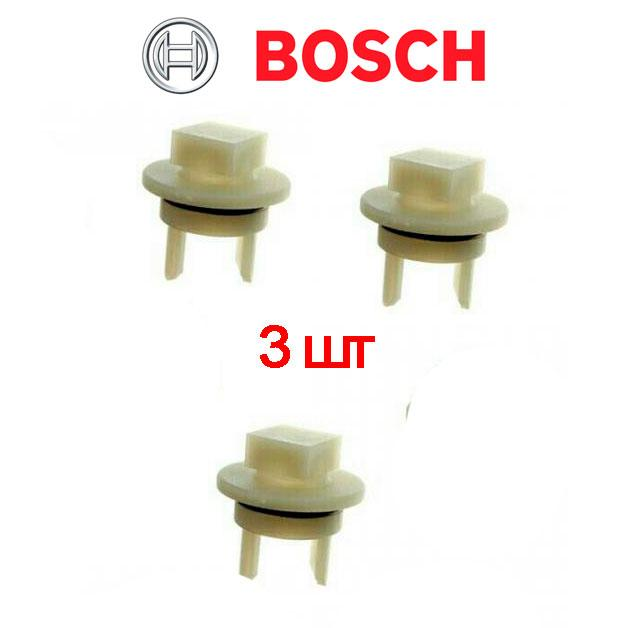 Втулка, муфта предохранительная для мясорубок Bosch 020470 (3 штуки) с отверстием