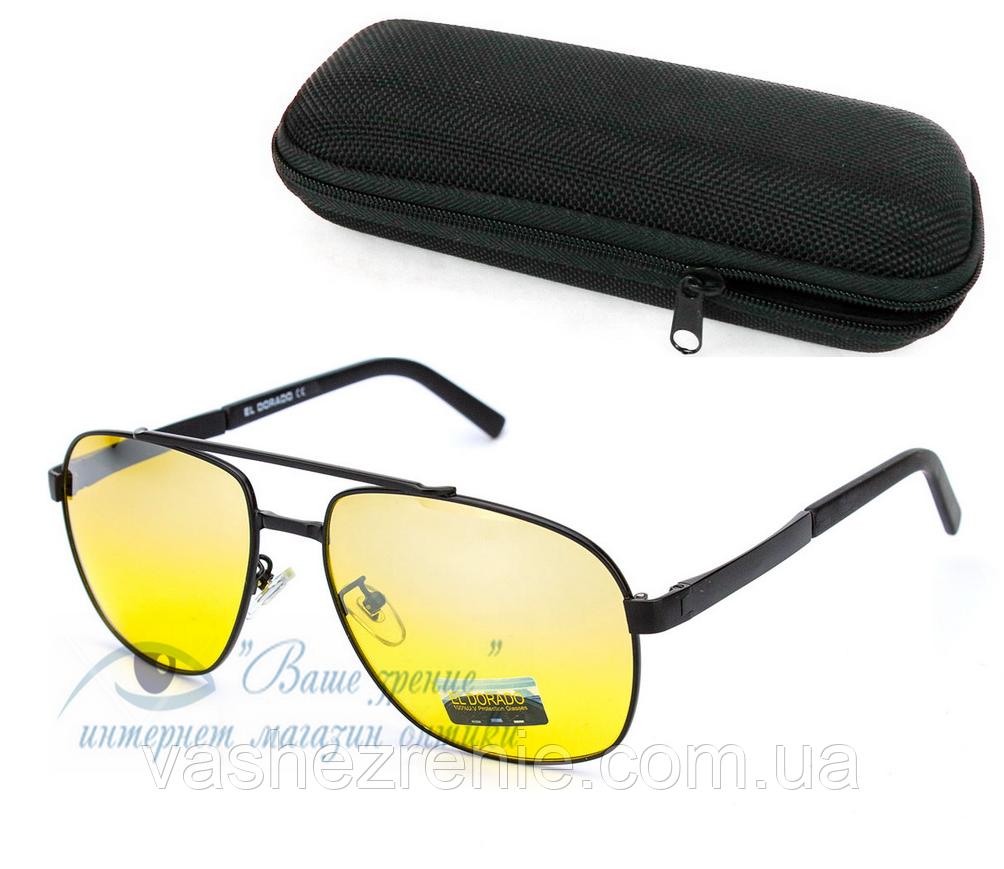 Очки для водителей Eldorado Polarized 6498