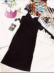 Тепле плаття з вушками від СтильноМодно, фото 4