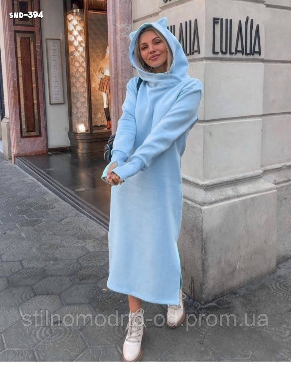 Тепле плаття з вушками від СтильноМодно