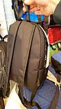 Спортивные рюкзаки АНТИВОР (2цвета)22x34см, фото 3