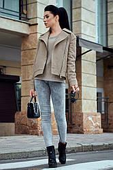 Женское короткое пальто демисезонное кашемировое