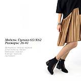 Стильна жіноче взуття. Україна., фото 6