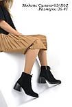 Стильна жіноче взуття. Україна., фото 2