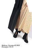 Стильна жіноче взуття. Україна., фото 5