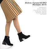 Стильна жіноче взуття. Україна., фото 4