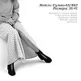 Стильная женская обувь. Украина., фото 9