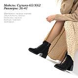 Стильна жіноче взуття. Україна., фото 8