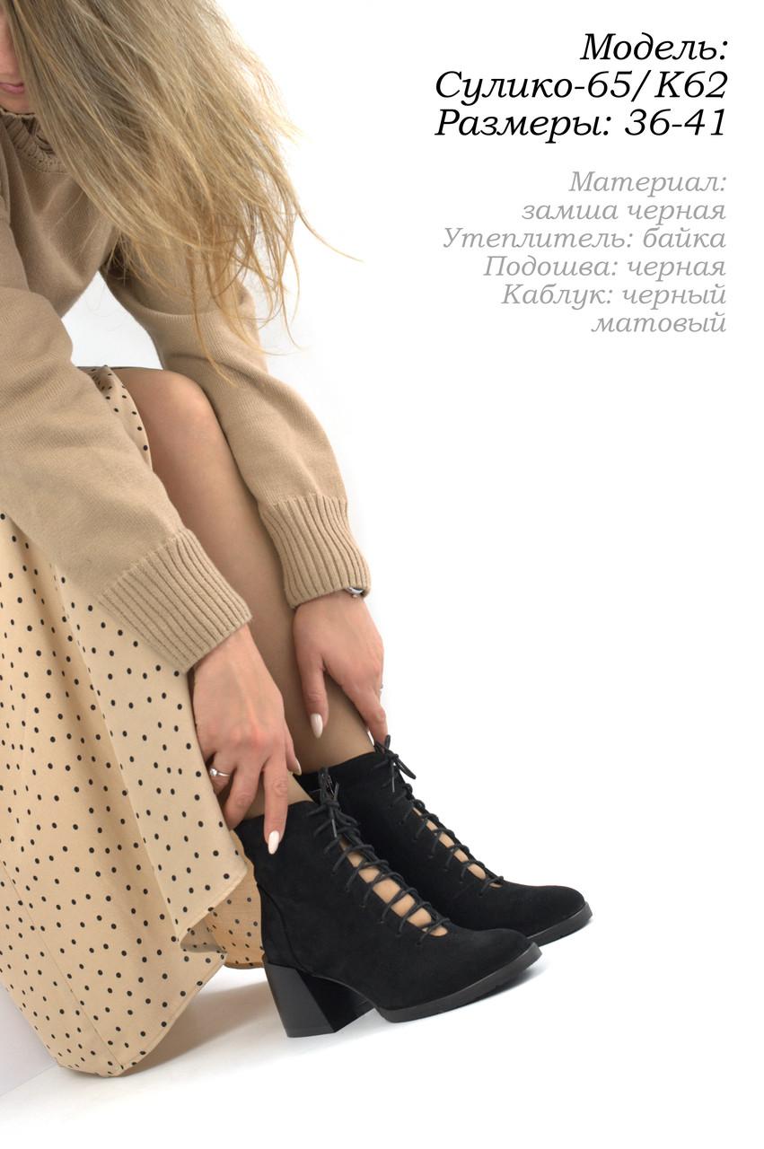 Стильная женская обувь. Украина.