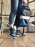Air Jordan 1 Retro Женские осенние голубые кожаные кроссовки. Женские кроссовки на шнурках, фото 3