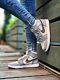 Air Jordan Dior Женские осенние серые кожаные кроссовки. Женские кроссовки на шнурках, фото 7